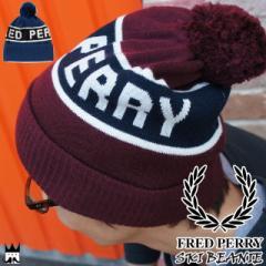 フレッドペリー FRED PERRY メンズ レディース アパレル C2105 スキービーニー ニット帽 ニットキャップ 帽子 カジュアル ウール100%