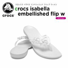 【30%OFF】クロックス(crocs) クロックス イザベラ エンベリッシュド フリップ ウィメン(crocs isabella embellished flip w)[C/A]