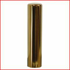 【送料無料】個人用鏡面カラーチタン印鑑 ゴールド 13.5mm taste02実印/銀行印/認印【メール便発送】 【wk050】