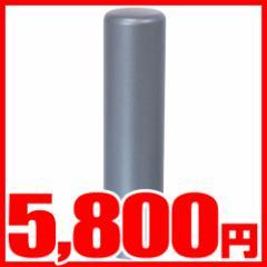 【送料無料】個人用カラーチタン印鑑 ライトブルー 13.5mm taste02実印/銀行印/認印【メール便発送】 【wk050】