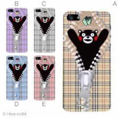 くまモン/スマホケース/iPhone6s Plus/iphone SE 5S/SOL26/SOL23/SOL22/SOL25/SOL21/SO-04E/SO-03G/SOV31/402SO/smart_ck041_all