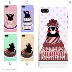 くまモン/スマホケース/iphone6 plus/iphone7/iphone5C/SHL25/SHL22/SCL23/SC-04F/KYY23/LGL22/smart_ck095_all