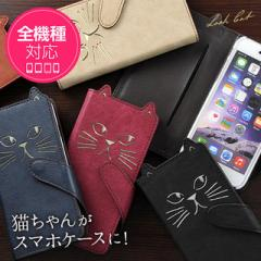 手帳型スマホケース iphone6s plus iphone SE 5S SOL26 SOL23 SOL22 SOL25 SOL21 SO03G SOV31 402SO ねこ smart_k134_all