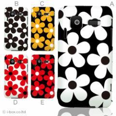 iphone5S/iphone5C/SH-01F/SHL23/SHL22/SHL21/SC-04E/SC-06D/SO-04E/SO-02F/SOL24/SHL24/smart_r048_049_all
