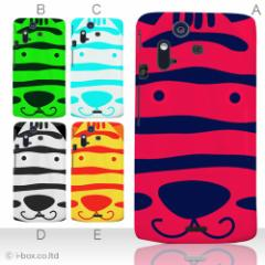 スマホケース/iphone6 plus/iphone7/iphone5C/SHL25/SHL22/SCL23/SC-04F/KYY23/LGL22/smart_a01_147_all