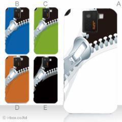 ソフト/スマホケース/au/docomo他/XPERIA/GALAXY/AQUOS/アイフォン5s/iphone6 plus iPhone5s/5 iPhone5c/smart_t15_501_all
