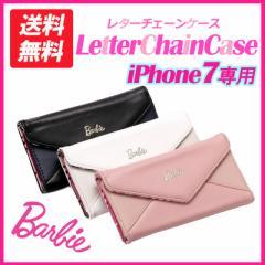 Barbie レターチェーンケース iPhone7/6s/6 手帳型 ピンク ホワイト ケース 可愛い ロゴ キャラ iPhone7 iPhone6s iPhone6 バービー