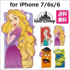 ディズニー iPhone7 6s 6 ケース disney プリンセス ラプンツェル アリエル トイストーリー ミスターポテトヘッド エイリアン
