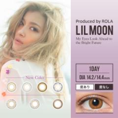LILMOON(リルムーン) 度あり 度なし ワンデー 1日 1箱10枚入 全7色 DIA14.2mm DIA14.4mm ローラ カラコン