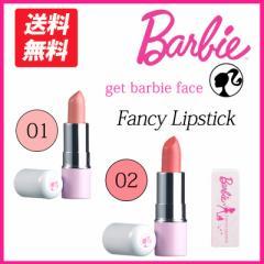 バービー ファンシーリップスティック Barbie 口紅 コスメ ルージュ クレヨンリップ レッド 赤 ピンク ベージュ オレンジ 橙
