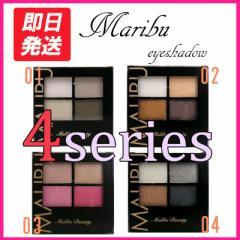 Maribu Beauty(マリブビューティー) セレクションアイズ 全4種類 アイシャドウ メイクアップ プチプラ カラーメイク 化粧品