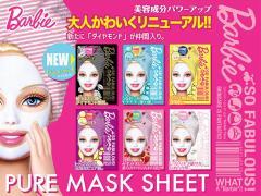 バービー ピュアマスクシート 6枚セット パック フェイスマスク おもしろ プレゼント 美容 バスタイム キャラ 女子力 Barbie