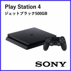 PlayStation4 ジェットブラック 500GB ★新品★ [CUH-2100AB01] SONY 本体 プレイステーション4 ソニー ゲーム 送料無料
