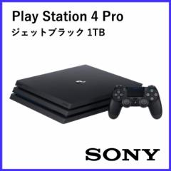 PlayStation4 Pro ジェットブラック 1TB ★新品★ [CUH-7000BB01] SONY 本体 プレイステーション4Pro ソニー ゲーム 送料無料