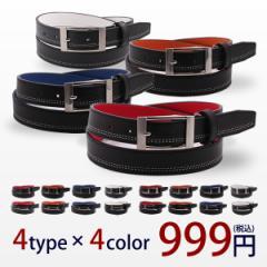【4種類×4色】STYLISHBELT ブランドベルト カジュアルベルト /oth-ux-be-1046