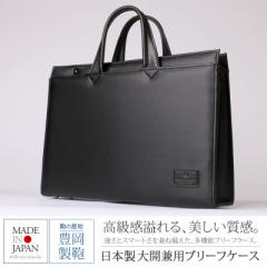 【送料無料】【フィリップラングレー】 ビジネス バッグ 2WAY BAG バック通勤 / oth-ux-bag-1399
