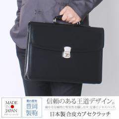 【送料無料】【Gガスト】クラッチ ビジネス バッグ メンズ 合皮 ビジネスバッグ 通勤 鍵付き カギ /oth-ux-bag-1400
