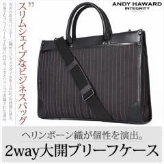 【送料無料】ビジネス ブリーフケース 2way ショルダー ハンディ 大開 合皮 ヘリンボーン ビジネスバッグ/oth-ux-bag-1450