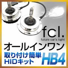 オールインワンHIDキット 35W ヴォクシー VOXY H16.8〜H16.7 60系 フォグHB4 fcl エフシーエル/hid/送料無料
