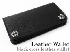 ブラッククロスレザーウォレット 革財布 メンズ アクセサリー