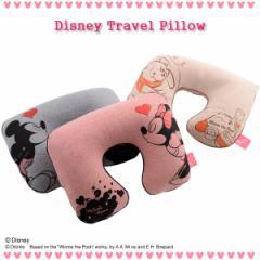 肌触りの良いスウェット素材♪ディズニー TSトラベルピロー 13【ミッキーマウス/ミニーマウス/くまのプーさん】