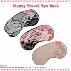 【メール便配送可能】肌触りの良いスウェット素材♪ディズニー TSアイマスク 13