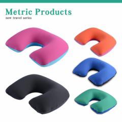 NEWカラー!Metrtic-Products/メトリック-プロダクツ【トラベルピロー】W栓 機内 枕