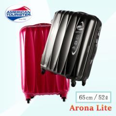 【送料無料】サムソナイト/samsonite アローナ ライト Arona Lite スーツケース 65cm 70R*005