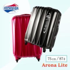 【送料無料】サムソナイト/samsonite アローナ ライト Arona Lite スーツケース 75cm 70R*006