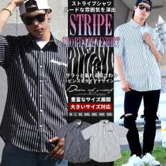 ストライプシャツ メンズ 半袖 カジュアルシャツ ロゴ刺繍 アメカジ B系 ストリート系 大きいサイズ メンズファッション 夏 DOP