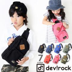 バッグ ショルダーバッグ キッズ 子供 子供服 [鞄 カバン ボディバッグ ワンショルダー ボディーバッグ 斜めがけバッグ] M1-1