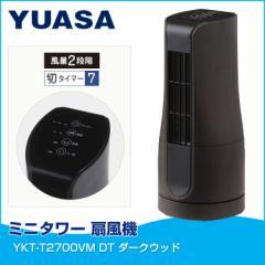 扇風機 卓上 ユアサ ミニタワー 扇風機 YKT-T2700VM DT ダークウッド 送料無料