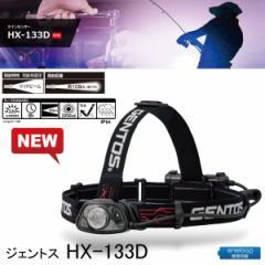 NEW 送料無料  ジェントス ヘッドライト HX-133D  LEDライト エネループ使用可能