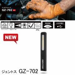 NEW 送料無料  ジェントス ワークライト GZ-702COB  LEDライト USB充電式