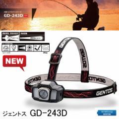 NEW ジェントス ヘッドライト GD-243D  LEDライト エネループ使用可能