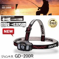 NEW 送料無料  ジェントス ヘッドライト GD-200R LEDライト USB充電式