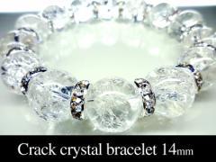 クラック水晶14mm数珠ブレスレット★パワーストーン  ★運気を良い方向に導く!