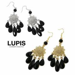 ブラックシャンデリアピアス(2色あり) - ルピス(LUPIS)