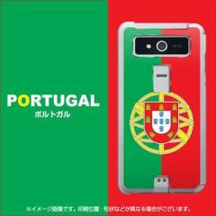 【限定特価】VEGA PTL21 ケース / カバー【658 ポルトガル/素材クリア】(ベガ/PTL21用)