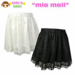 【女児ベビー】【スカート】mia mail ドット刺繍入りチュールレースチュチュスカート【ネコポスOK】