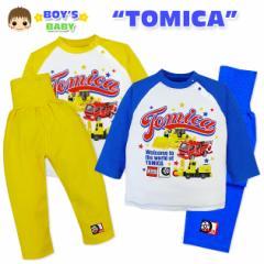 【パジャマ】【男児ベビー】TOMICA 腹巻付き プリント入りカラー切替上下組みパジャマ【ネコポスOK】