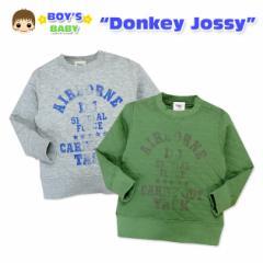 【男児ベビー】【トレーナー】Donkey Jossy 英字デザインプリント入り キルトトレーナー 【ネコポスOK】