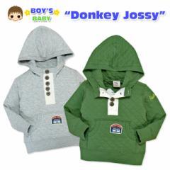 【男児ベビー】【トレーナー】Donkey Jossy 刺繍&ワッペン付き キルトパーカー風トレーナー【ネコポスOK】
