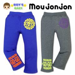 【男児ベビー】【ロングパンツ】Moujonjon 発泡プリント入り 裏毛加工ロングパンツ【ネコポスOK】