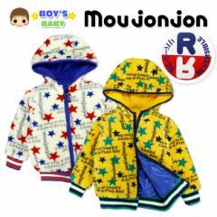 【男児ベビー】【ジャケット】Moujonjon 星柄PTボアフリース リバーシブルジャケット【ネコポス不可】