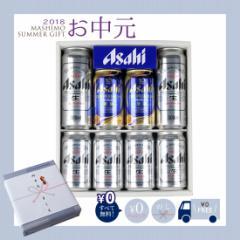 【缶ビールギフト】 ギフトセット B-1 8本入り《スーパードライ500ml & 350ml・ドライプレミアム豊醸350ml》【送料無料】【お中元】