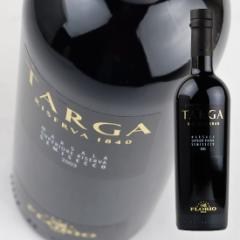 【フローリオ】 タルガ マルサラ スペリオーレ リゼルヴァ 500ml・白