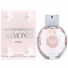 【ジョルジオ アルマーニ】 エンポリオ アルマーニ ダイアモンズ ローズ EDT SP 50ml  Emporio Armani Diamonds Rose