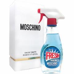【モスキーノ】 フレッシュクチュール EDT SP 50ml Moschino Fresh Couture
