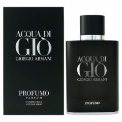 送料無料!!!【アルマーニ】 アルマーニ アクア ディ ジオ プールオム プロフーモ SP 75ml Giorgio Armani Acqua Di Gio Profumo Parfum